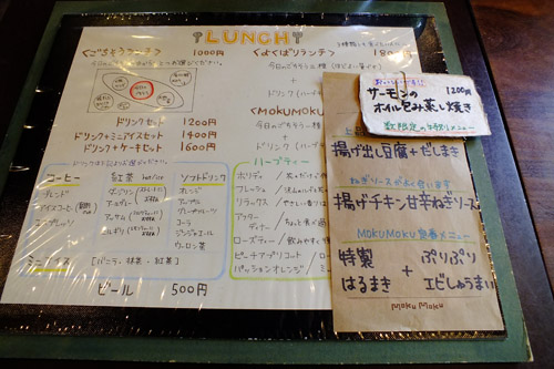 f:id:miyako2226:20131109223107j:image:w500