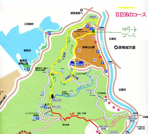 f:id:miyako2226:20131206144952j:image:w500