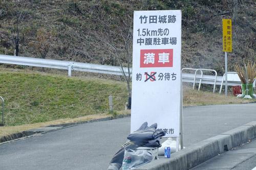 f:id:miyako2226:20131210145106j:image:w500