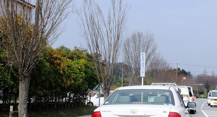 f:id:miyako2226:20140325200531j:image:w640