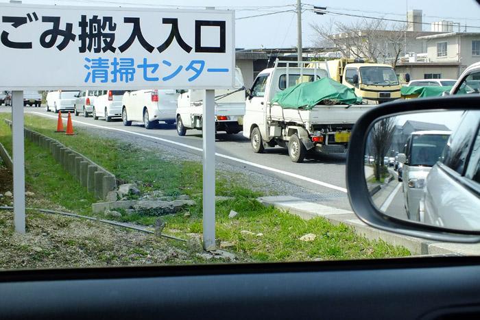 f:id:miyako2226:20140325200644j:image:w640