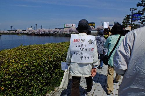 f:id:miyako2226:20140412213257j:image:w500
