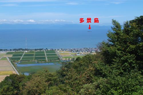 f:id:miyako2226:20140926224903j:image