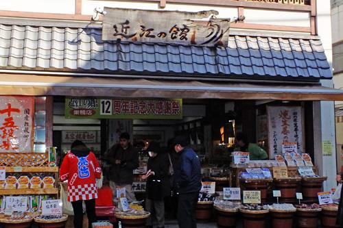f:id:miyako2226:20150123160827j:image