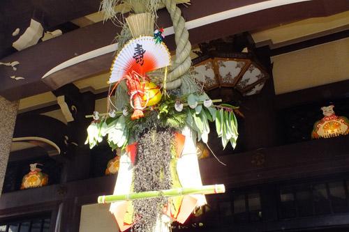 f:id:miyako2226:20150123163542j:image