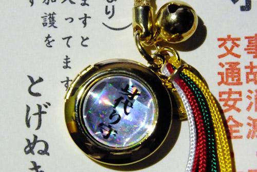 f:id:miyako2226:20150123175224j:image