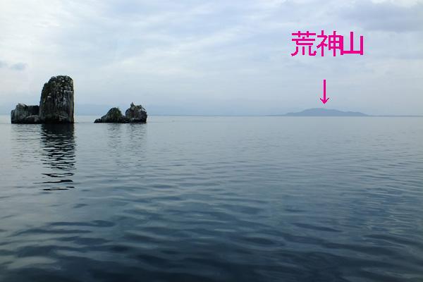 f:id:miyako2226:20150529145340j:image