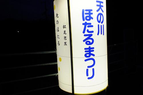 f:id:miyako2226:20150611164806j:image