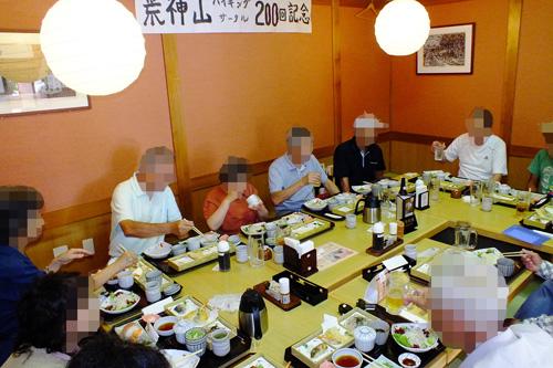 f:id:miyako2226:20150829232034j:image