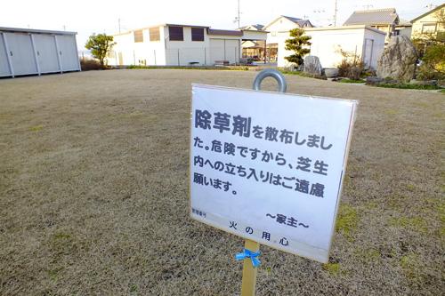 f:id:miyako2226:20160224000118j:image