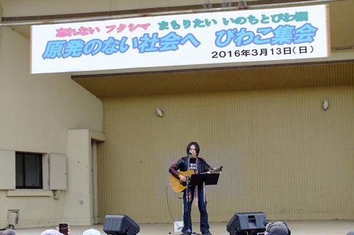 f:id:miyako2226:20160315130135j:image