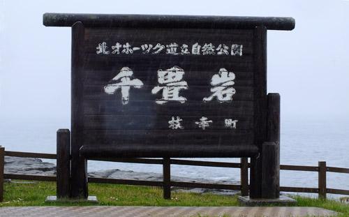 f:id:miyako2226:20160625190638j:image