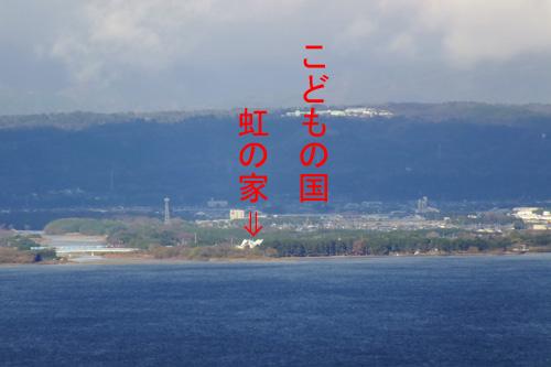 f:id:miyako2226:20161224004117j:image