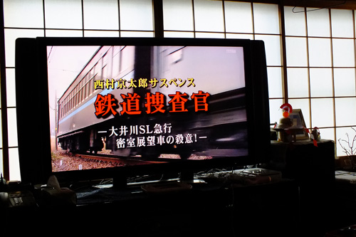 f:id:miyako2226:20170105175058j:image