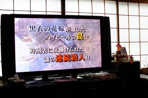 f:id:miyako2226:20170105175126j:image