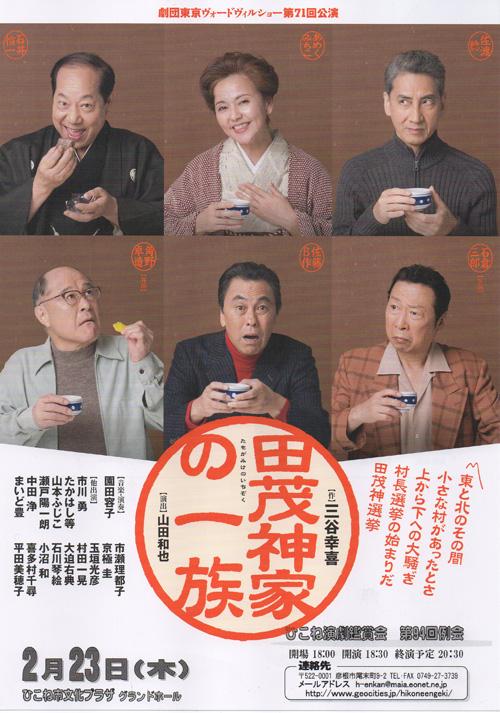 f:id:miyako2226:20170115143744j:image