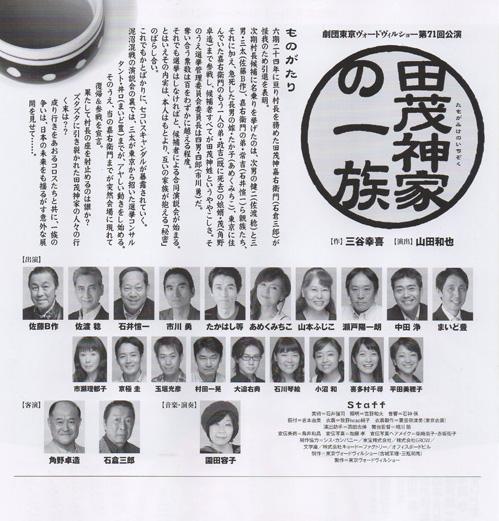 f:id:miyako2226:20170115162005j:image
