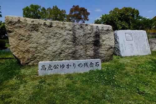 f:id:miyako2226:20170509225612j:image