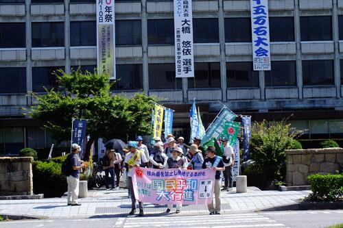 f:id:miyako2226:20170617182426j:image