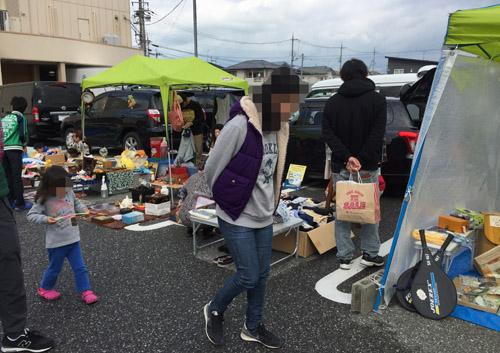 f:id:miyako2226:20171104214755j:image