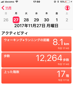 f:id:miyako2226:20171129220051j:image