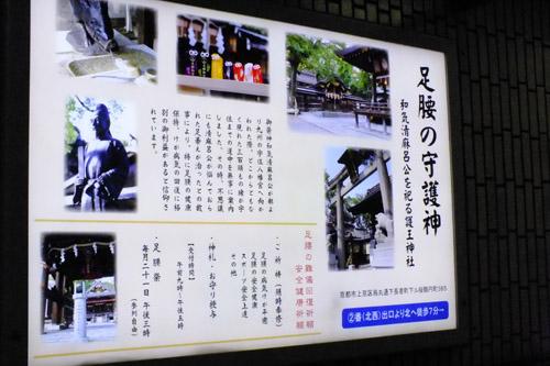 f:id:miyako2226:20171224164942j:image