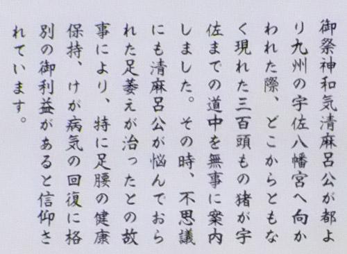 f:id:miyako2226:20171224174733j:image