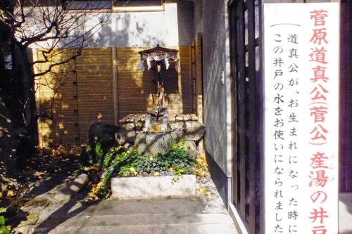 f:id:miyako2226:20171224184134j:image