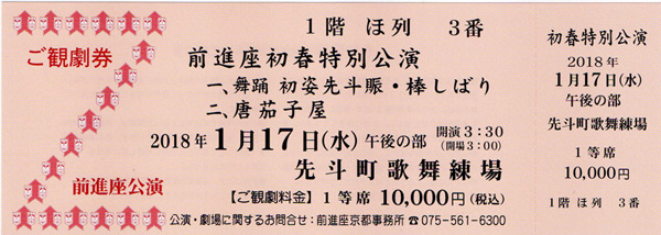 f:id:miyako2226:20180103150829j:image