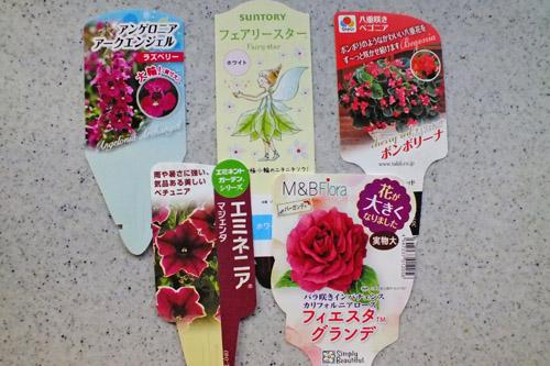 f:id:miyako2226:20180521185342j:image