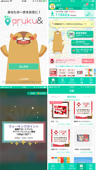 f:id:miyako2226:20180903185819j:image