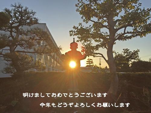 f:id:miyako2226:20190102150307j:plain