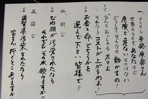 f:id:miyako2226:20190123000010j:plain