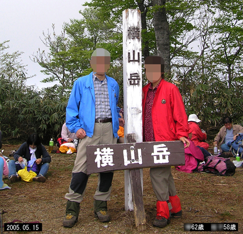 f:id:miyako2226:20190418000252j:plain