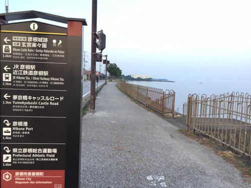 f:id:miyako2226:20190819105826j:plain