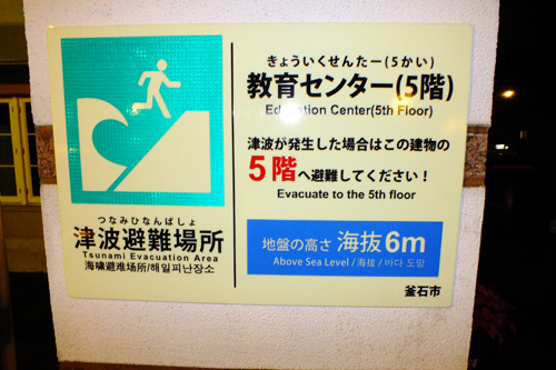 f:id:miyako2226:20201022235031j:plain