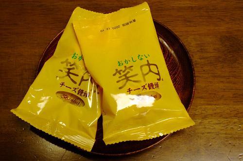 f:id:miyako2226:20201030195309j:plain