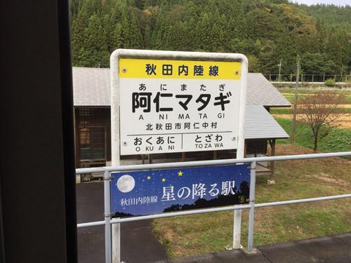f:id:miyako2226:20201030195636j:plain