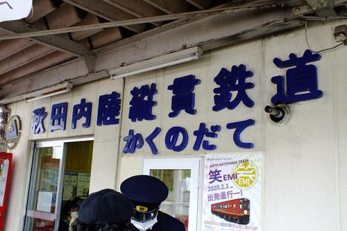 f:id:miyako2226:20201030205849j:plain