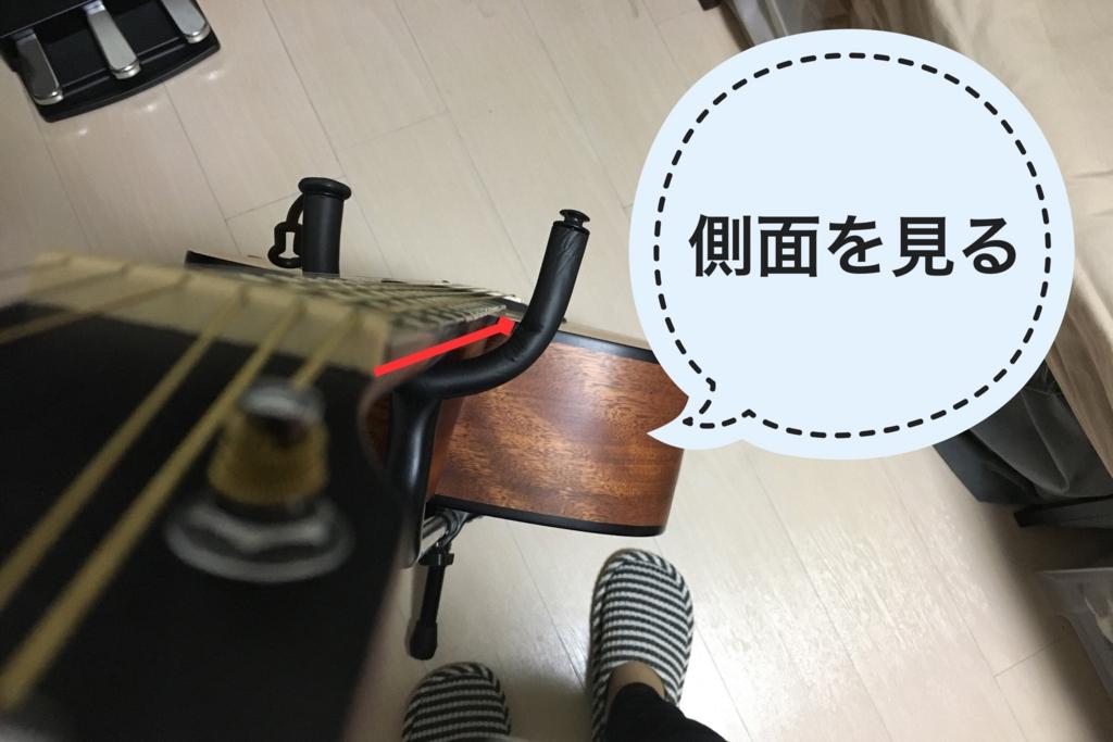 f:id:miyako2911:20170413230544j:plain