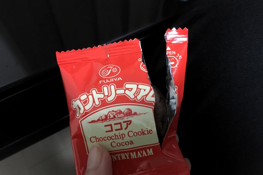 f:id:miyako2911:20170503164133j:plain