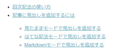f:id:miyako2911:20170504171641p:plain