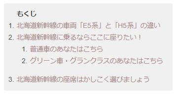f:id:miyako2911:20170504171801p:plain