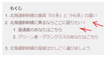 f:id:miyako2911:20170504172007p:plain