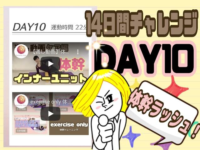 f:id:miyako385style:20210930231443j:image