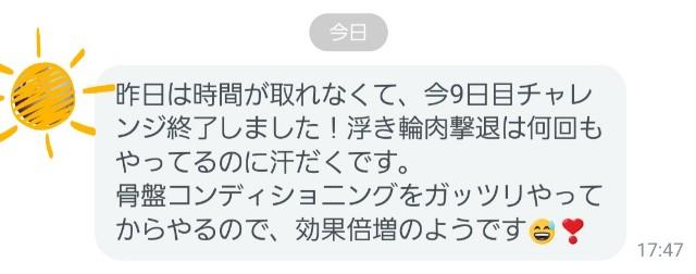 f:id:miyako385style:20211001225336j:image