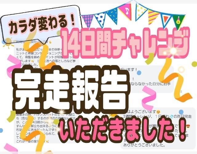 f:id:miyako385style:20211008175803j:image