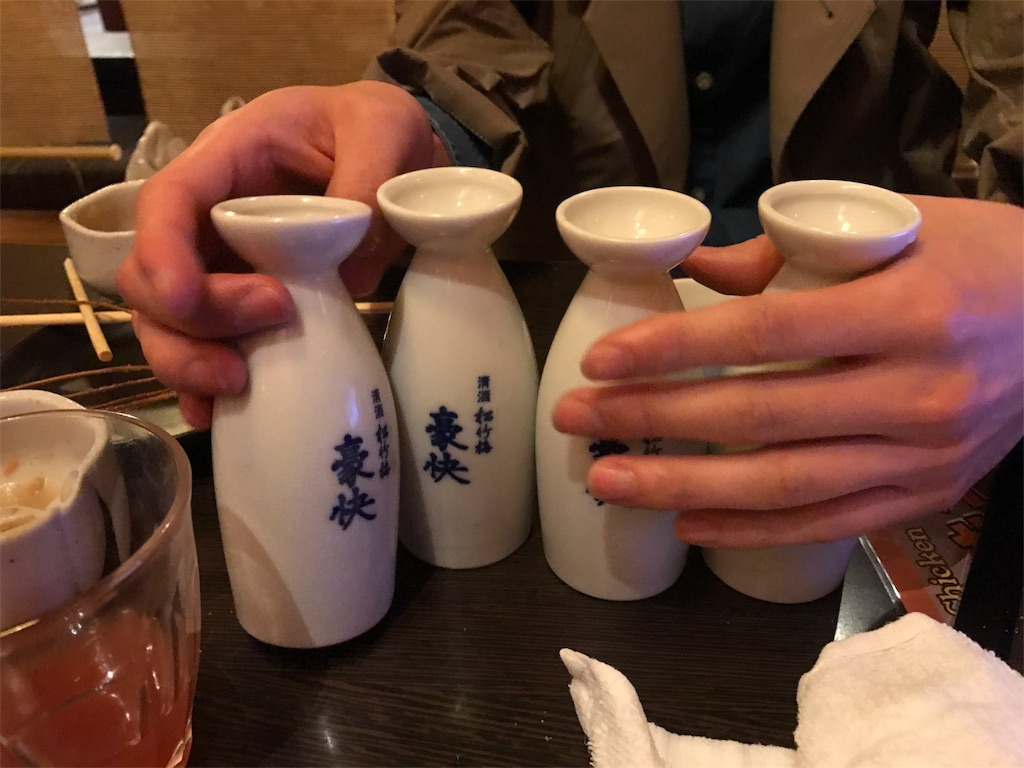 f:id:miyako58:20170311224350j:image