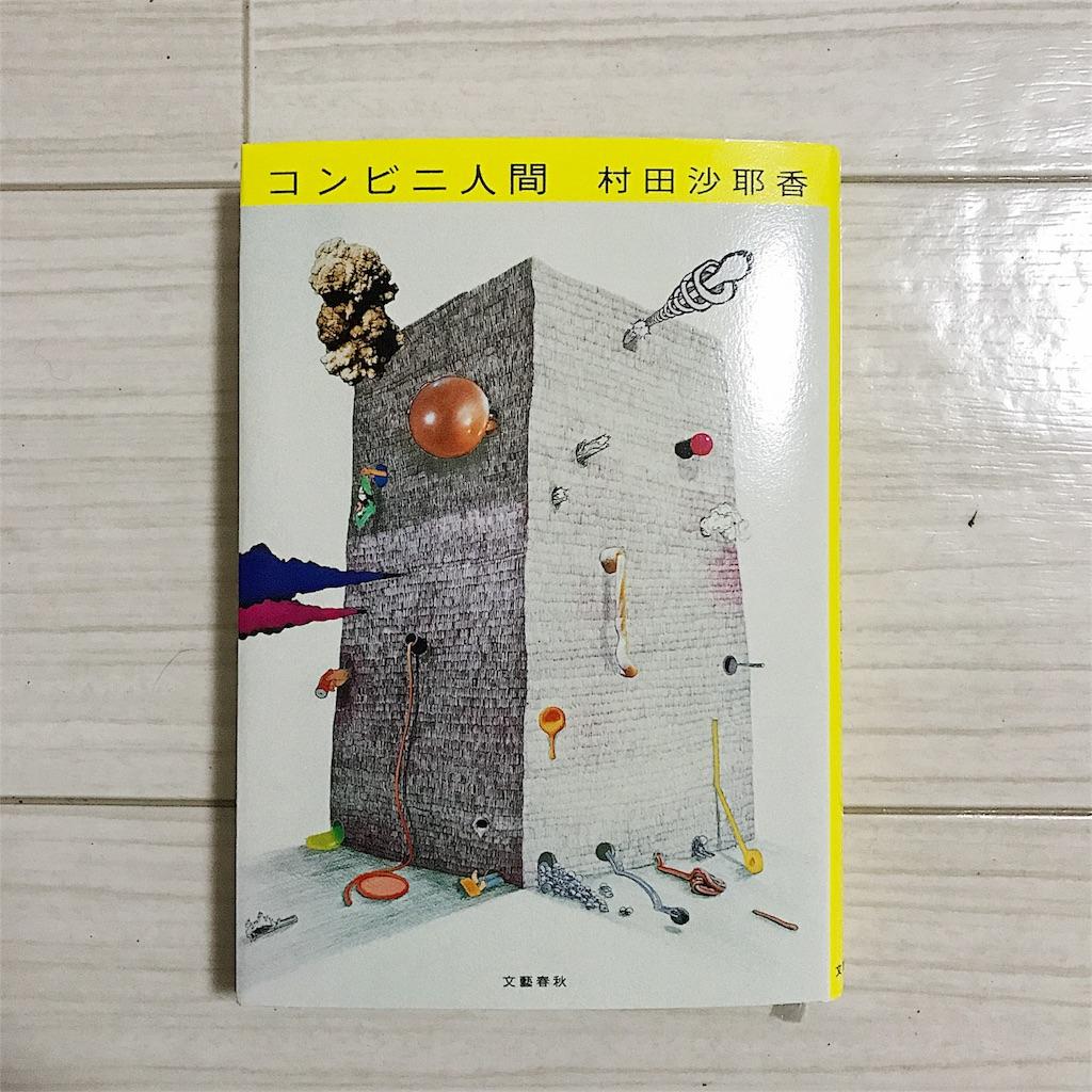 f:id:miyako58:20170312214730j:image