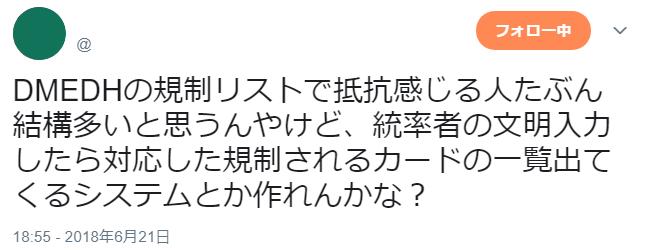f:id:miyakoa2:20180627135101p:plain